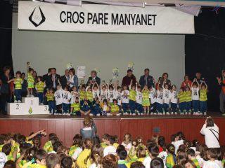pb141201-cros-manyanet