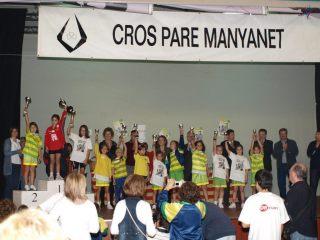 pb141214-cros-manyanet